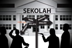 Vernacular Schools